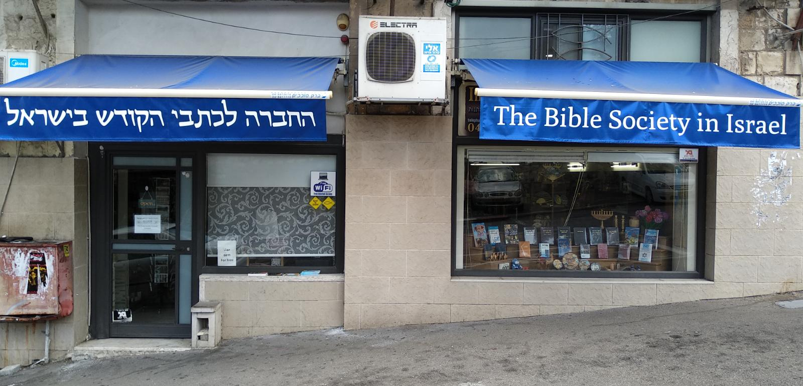 Bible Centers in Haifa, Tel Aviv and Jerusalem